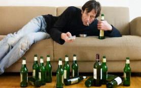 Названа одна из главных причин мужского алкоголизма