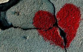 Ученые открыли «синдром разбитого сердца» и доказали, что человек может умереть от любви
