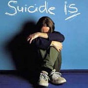 350 миллионов человек в мире страдают от депрессии