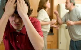 Родительские скандалы грозят ребенку депрессией