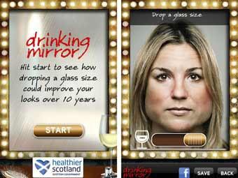 Краснодарских врачей вооружат «зеркалом для пьющих»