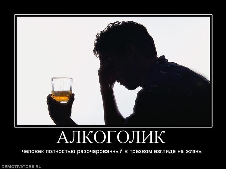 Пить каждый день запой