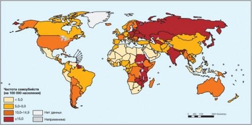 Россия покинула десятку стран-лидеров по самоубийствам