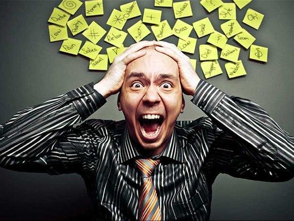 Как происходит снятие стресса