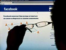 Facebook поможет предотвратить тысячи суицидов