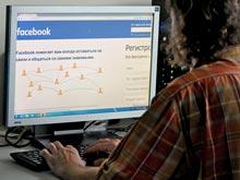 Социофобия повышает риск развития зависимости от социальных сетей