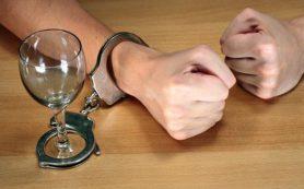 Чилийские ученые применили для лечения хронического алкоголизма одну из разновидностей генной терапии