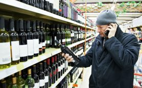 Роспотребнадзор зафиксировал резкий спад потребления алкоголя и табака