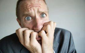 Мозг людей с тревожными расстройствами иначе реагирует на переживания