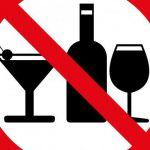 Жители России начали меньше пить алкоголь