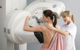 Регулярная маммография сохраняет жизнь