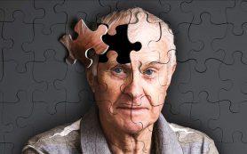 Исследователи выявили первые признаки болезни Альцгеймера