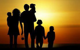 Три важных составляющих семьи