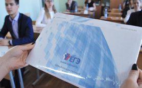 Перед началом ЕГЭ для школьников пройдет онлайн-консультация психолога