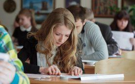 Школьникам в Хабаровском крае помогут справиться со стрессом перед ЕГЭ