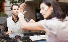 Как правильно реагировать на оскорбление? 7 способов