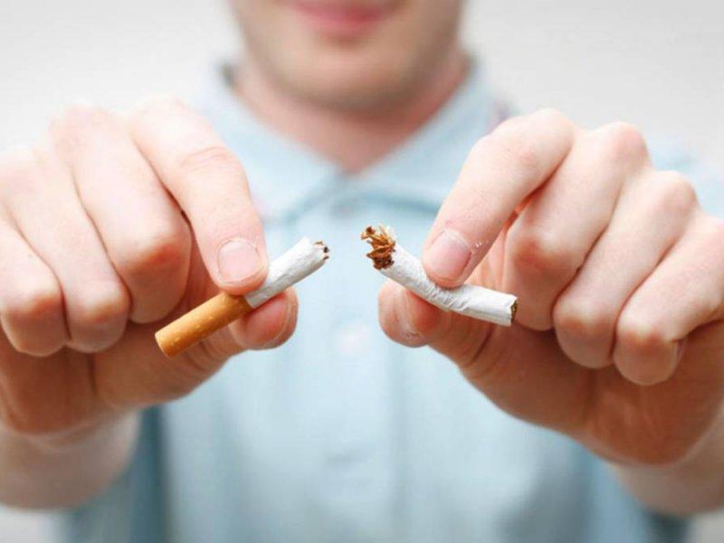Как бросить курить?