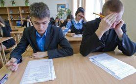 Пять советов психолога родителям, как не отбить желание учиться