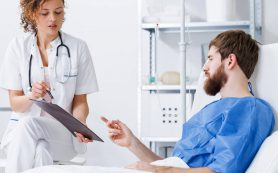 Современные методики лечения наркомании