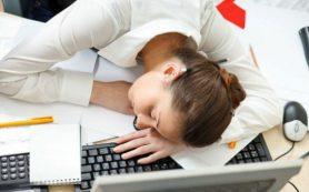 Психолог рассказал, как офисным работникам защитить себя от ментальной усталости