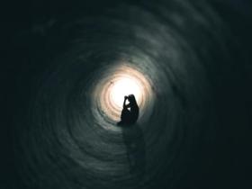 Учёные обнаружили участок мозга, значимый для появления депрессии