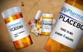 Мозг и плацебо: открыт удивительный эффект