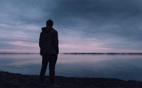 Как определить невроз и справиться с депрессией
