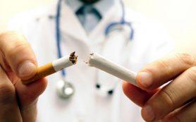 Впервые найдено эффективное средство от курения