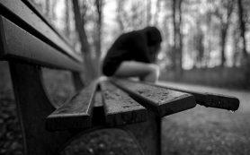 Фибромиалгия способствует появлению депрессивного состояния