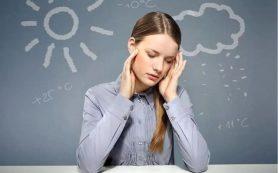 Рассеянный склероз — причины, симптомы, лечение