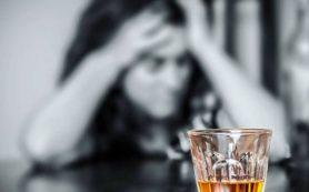 Лечение алкоголизма: Дома или в клинике?