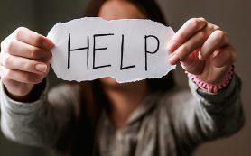 Как пережить горе после потери родных и друзей?
