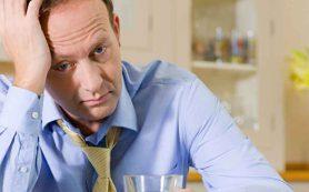 Приступы мигрени не должны стать приговором