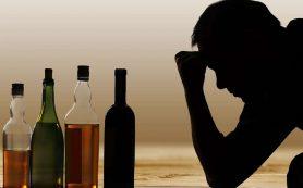 Как получение удовольствие от алкоголя может предсказывать развитие алкоголизма