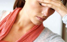 Депрессия во время беременности или как поднять настроение